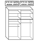 תמונה של  ארונות הזזה: ארון הזזה 2 דלתות מרהיב ביופיו דגם יוני