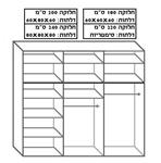 תמונה של  ארונות הזזה: ארון הזזה 2 דלתות מרהיב ביופיו דגם פלטיניום