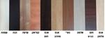 תמונה של ארונות בגדים: ארון 6 דלתות + 3 מגירות דגם 509