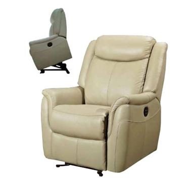 תמונה של כורסאות: כורסא סיעודית רקליינר דגם פלוטו