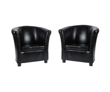כורסא עיצובית 1 +  1 מתנה דגם סיאסטה