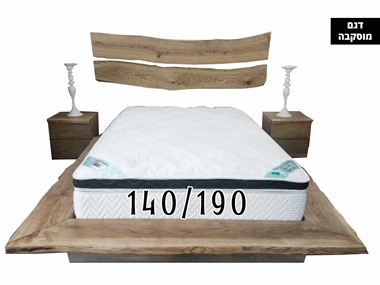 מזרנים: מזרן איכותי, דגם מוסקבה 140/190 מבית פניקה עולם השינה