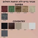 תמונה של מיטות: מיטה זוגית יהודית דגם יסמין