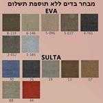 תמונה של מיטות: מיטה יהודית זוגית דגם יעל בפניקה רהיטים אונליין