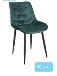 תמונה של שולחן פינת אוכל + ששה כסאות מתנה דגם אידאה
