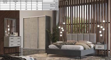 חדרי שינה: חדר שינה יוקרתי, כולל הכל דגם הוואנה