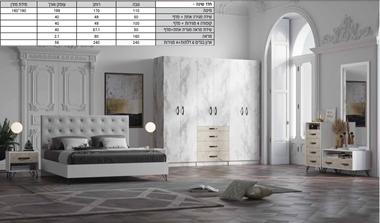 תמונה של חדרי שינה: חדר שינה יוקרתי, כולל הכל דגם טל