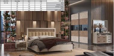 חדרי שינה: חדר שינה יוקרתי, כולל הכל דגם פואמה