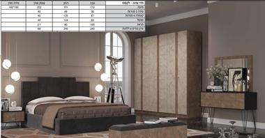 תמונה של חדרי שינה: חדר שינה יוקרתי, כולל הכל דגם היי קלאס