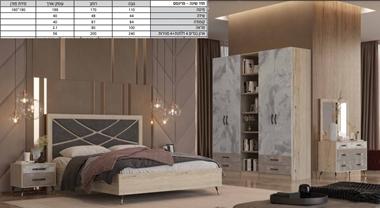 חדרי שינה: חדר שינה יוקרתי, כולל הכל דגם דיאנה